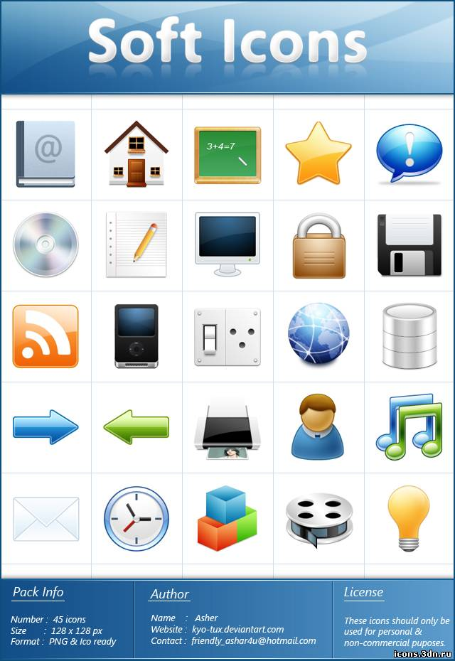 ico иконки:
